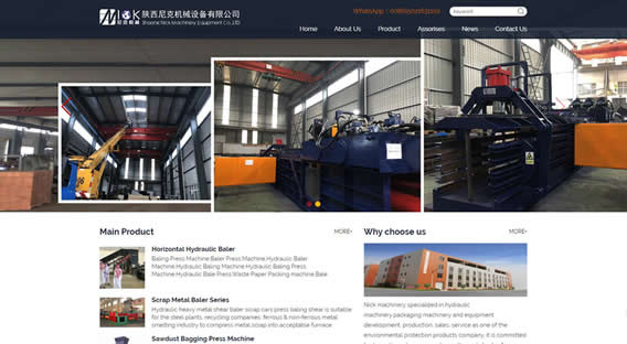 恭贺尼克机械设备英文外贸网站制作完成上线