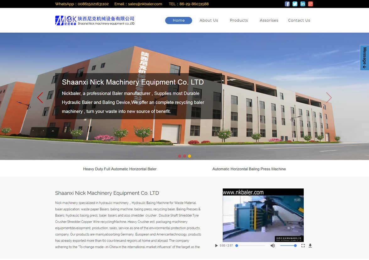 西安尼克机械设备有限公司网站改版上线