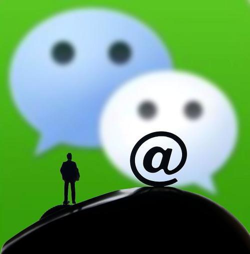 各种不同的微信公众号类型都有哪些作用