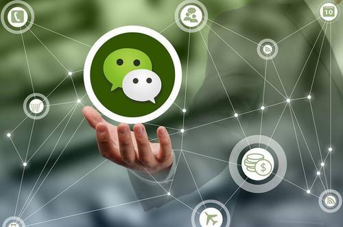 酒店开发一个自己的微信公众号都有什么作用?