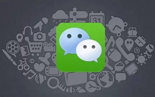 企业为什么要开发微信公众号